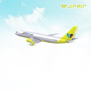 [연휴출발] 진에어 제주 왕복항공권