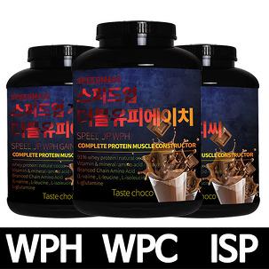 스피드매스/단백질헬스보충제13가지