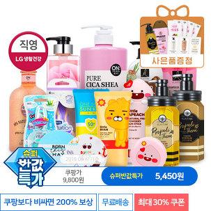 [슈퍼반값특가-파랑] 샴푸 선크림30%