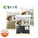 [50무배] 한드레 찹쌀<br/>1kg 특가_best banner_28__/deal/adeal/2011367