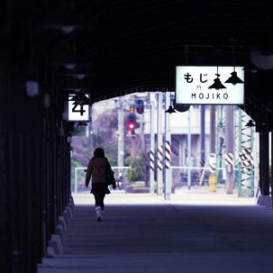 기타큐슈 부관훼리 승선권+호텔/자유 01-06. [부관훼리] 기타큐슈&시모노세키 자유여행 3박4일 2020-01-09