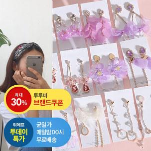 [투데이특가] 러블리 봄꽃 귀걸이