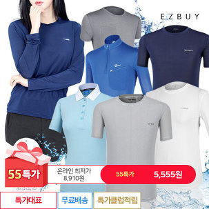 [55특가] 기능성티셔츠 창고대방출