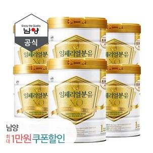 [원더배송] 임페리얼XO 분유 6캔