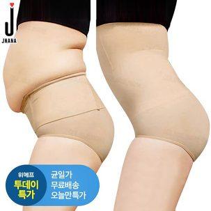 [투데이특가] 몸매 보정 속옷! 1+1