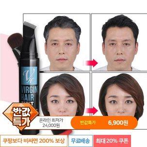 [반값특가-주황] 세치커버틴트+20%