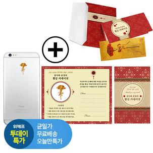 [투데이특가] 용돈봉투+전자파스티커