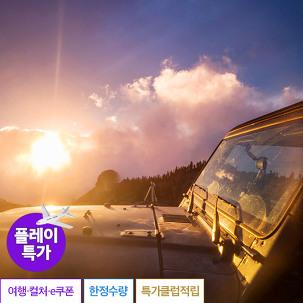 [플레이특가] 제주렌트카 신차! ~9월