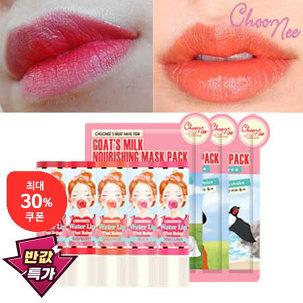 [반값특가] 촉촉발색 립틴트+30%쿠폰