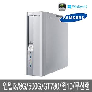 삼성전자 데스크탑 DM500S6A-A31