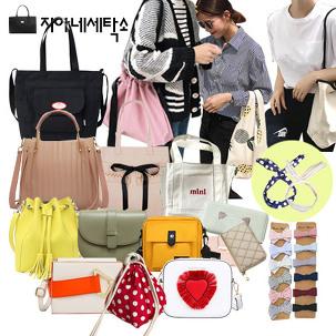 [반값특가] 신상 여성가방+30%쿠폰