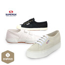 [롯데] SUPERGA<br/>데일리&커플 슈즈_best banner_43__/deal/adeal/1634057