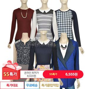 [55특가] 예츠/예스비外 281종