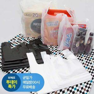 [투데이특가] 비닐/쓰레기봉투 400매