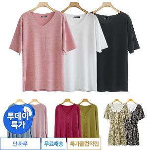 [투데이특가] 비니수 초특가 3900원