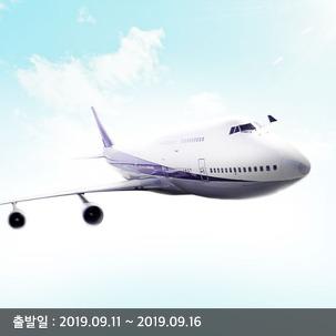 [김포] 추석연휴 제주도편도항공권!!