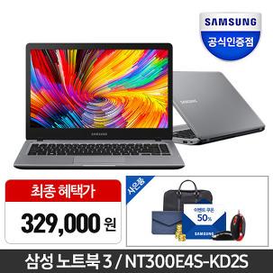 졸업선물 삼성노트북3 NT300E4S-KD2S