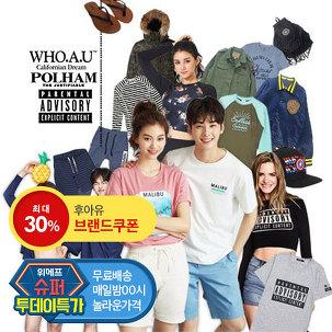 [슈퍼투데이특가] 후아유/폴햄외~30%