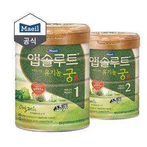 [원더배송] 앱솔루트 유기농궁 분유