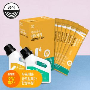 [주말특가] 과탄산소다 세탁 세제