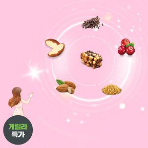 [게릴리특가] 특허카카오 식사대용