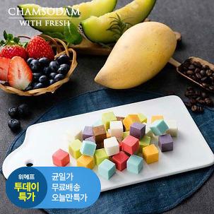 [투데이특가] 과일 큐브치즈 24+24개