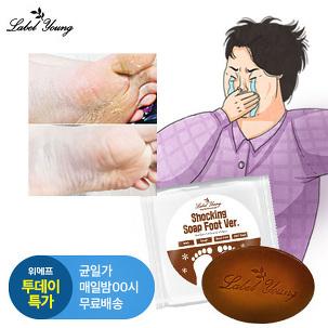 [투데이특가] 무좀+냄새 씻어서 끝!