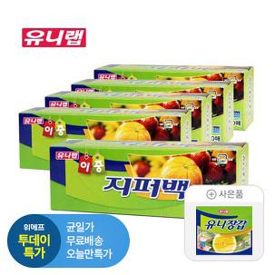 [투데이특가] 유니랩 지퍼백 X 5개