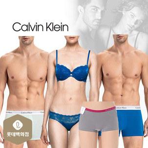 [봄신상패션] CK 최대85% 남여속옷
