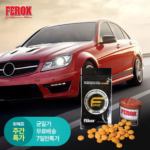 [주간특가] 연료첨가제 페록스 40알