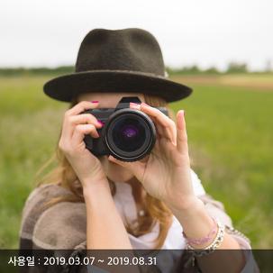 [제주] 추가금X 버스투어 3일 내내!