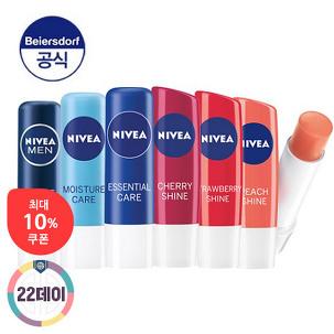 [22데이] 니베아 립케어 립밤 X 4개