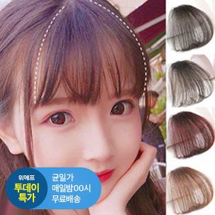 [투데이특가] 자연스러운 앞머리가발