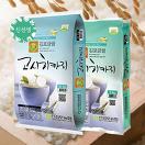 [신선생] 김포금 쌀<br/>고시히카리10kg_best banner_18__/deal/adeal/1469977
