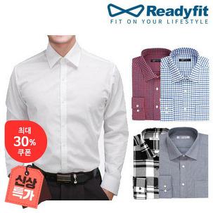 [신상특가] 레디핏 와이셔츠 30%쿠폰
