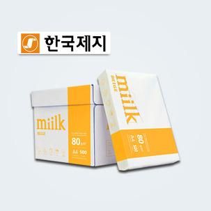 [복사용지] 밀크 베이지 A4 2500매