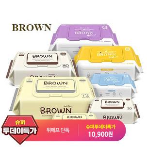 BROWN SUPER SALE