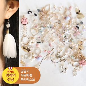 [명예의전당] 여주인공 귀걸이 206종