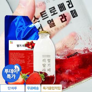 [투데이특가] 딸기잼 1kg+ 유리병