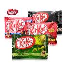 [원더배송] 킷캣<br/>초콜릿 135g X 2봉_best banner_52__/deal/adeal/1643808
