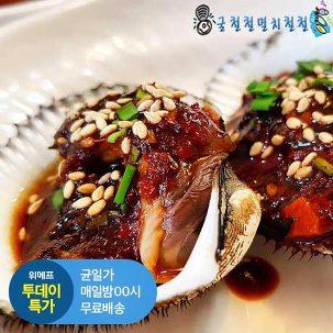 [투데이특가] 싱싱 피꼬막 5kg 4인분