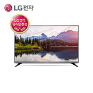 LG 43인치 FHD LED<br/>TV43LH5810_best banner_10__/deal/adeal/1384528