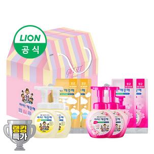 [랭킹특가] 아이깨끗해 용기4+리필4