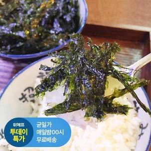[투데이특가] 양반 맛 김가루 700g
