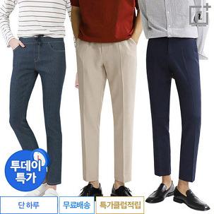 [투데이특가] 원플 여름 신상 모음