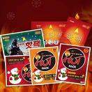 추운날씨 따뜻한 핫팩<br/>모음_best banner_55__/deal/adeal/1496358