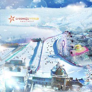 [경주] 경주월드 자유권+눈썰매장PKG