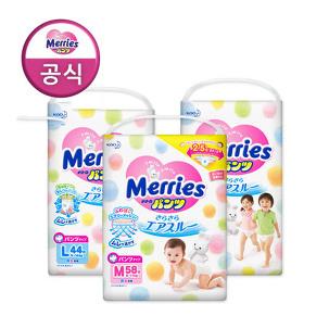 [원더배송] 메리즈 팬티 기저귀 1팩