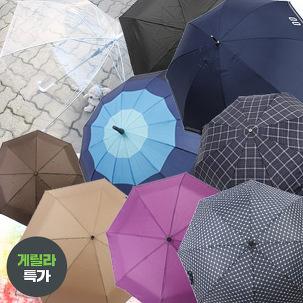 [게릴라특가]투명우산1+1/3단/장우산