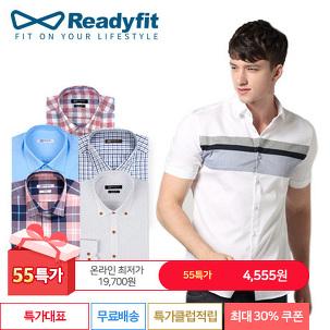 [55특가] 레디코 와이셔츠 30%